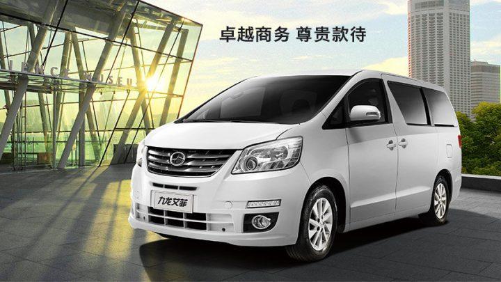 Nemeckí predajcovia vozidiel Lada budú predávať čínske elektrické dodávky.