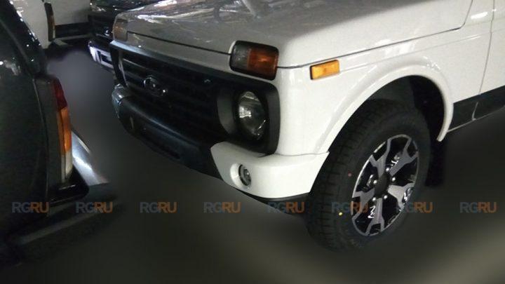 Takto vyzerá aktualizovaná Lada 4×4 FL.
