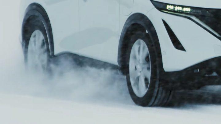 Elektrický Nissan Ariya bude predstavený budúci týždeň.