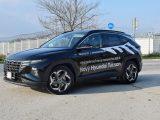 Test Hyundai Tucson 2021