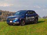 test DongFeng Seres 3