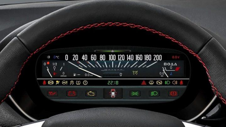Vozidlá Lada Vesta a Xray môžu mať virtual cockpit s retro dizajnom.