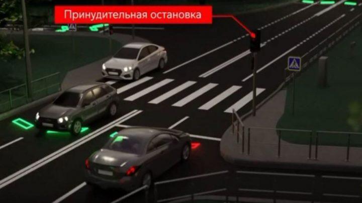 Za porušenie najvyššej povolenej rýchlosti musí vodič zastaviť na červenú.